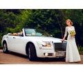 Свадебные машины Севастополь, Крым - Свадьбы, торжества в Севастополе