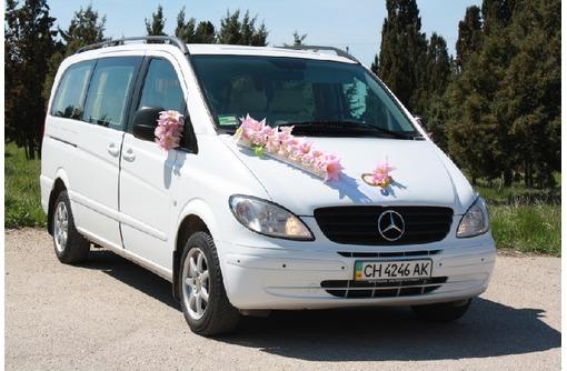 Микроавтобусы на свадьбу в Крыму! Кабриолеты, ретро, лимузины Севастополь, Симферополь, Ялта - Свадьбы, торжества в Севастополе
