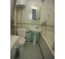 Сегодня свободна для отдыха посуточно 1-я квартира - Аренда квартир в Севастополе