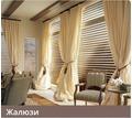Жалюзи вертикальные и горизонтальные - Окна в Симферополе