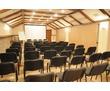 Конференции, семинары, тренинги в Севастополе, фото — «Реклама Севастополя»