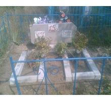 Ритуальные услуги Бахчисарай, Крым - Ритуальные услуги в Севастополе