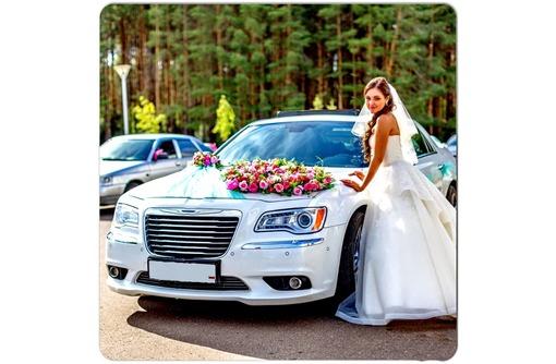 Крайслер 300С II (2-е поколение) – 2014 г.в. Единственный в Крыму! - Свадьбы, торжества в Севастополе