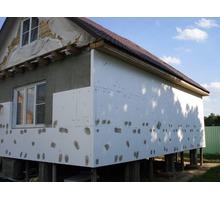 Фасадные работы по Крыму, Выполняем утепления домов - Ремонт, отделка в Симферополе