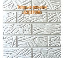 Термопанели Азстром, Народный выбор, утепление+отделка - Ремонт, отделка в Симферополе