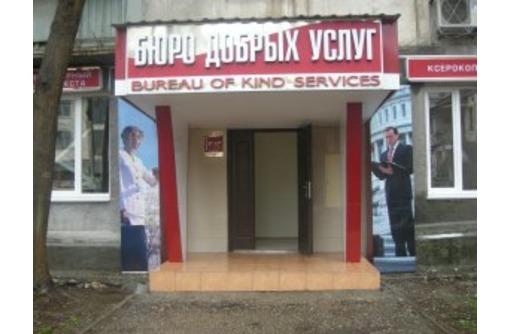 Приглашаем на бесплатные стрижки - Курсы учебные в Севастополе