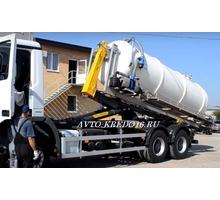 Съёмное оборудование – 6 вариантов на 1 грузовик, вакуумная КО 505, бортовой с КМУ, миксер,  фургон - Грузовые автомобили в Севастополе