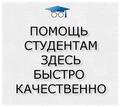ВНИМАНИЕ ! РОДИТЕЛЯМ ВЫПУСКНИКОВ И СТУДЕНТОВ. - ВУЗы, колледжи, лицеи в Симферополе