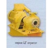 Насос  герметичный ЦГ 50-32-200 - Продажа в Симферополе
