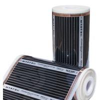 Heat Plus SPN 305 220W инфракрасная плёнка - Газ, отопление в Симферополе