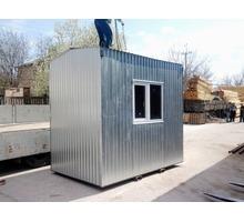 Блок модуль 3 м. в Крыму. - Продажа в Севастополе