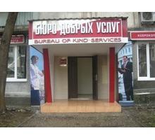Требуются модели на бесплатную стрижку - Парикмахерские услуги в Севастополе
