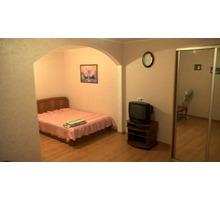 Ялта ул. Боткинская 1к. квартира на 4 человека Набережная 100 метров - Аренда квартир в Крыму