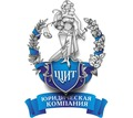 Перерегистрация автомобилей с регистрацией в Украине - Юридические услуги в Севастополе