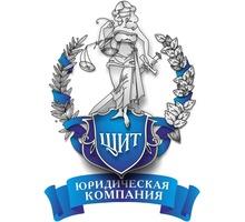 Кадастровые работы в Севастополе - Юридические услуги в Севастополе