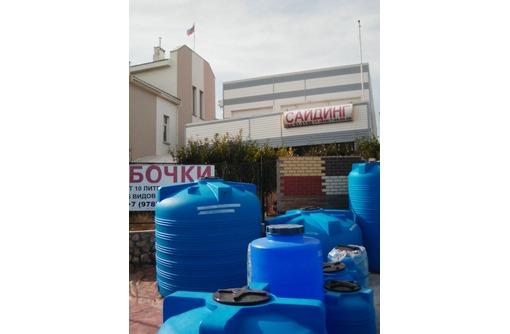 Емкости, бочки от 10 литров до 50 тонн. Мы прямые представители заводов производителей ., фото — «Реклама Севастополя»