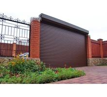 Роллетные гаражные ворота в Ялте. Установка и ремонт! - Заборы, ворота в Ялте