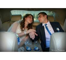 Свадебная фотосъемка Севастополь - Фото-, аудио-, видеоуслуги в Севастополе