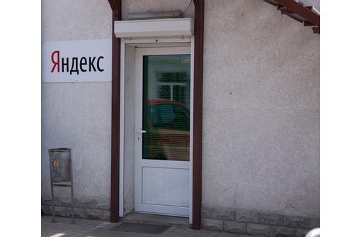 Большая Морская - Аренда Офисного помещения, общей площадью 15 кв.м., фото — «Реклама Севастополя»