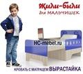 Детская мебель Жили-Были. Кровать Вырастайка - Детская мебель в Севастополе