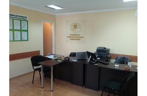 Трех-кабинетный Меблированный Офис на ул Ленина, площадью 55 кв.м., фото — «Реклама Севастополя»