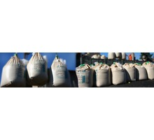 Абразивный порошок Никельшлак - Сыпучие материалы в Керчи