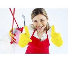Уборка квартир,домов,офисов - Клининговые услуги в Судаке