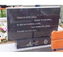 Памятники установка и изготовление - Ритуальные услуги в Севастополе