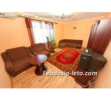 Феодосия 2 комнатная квартира - Аренда квартир в Крыму