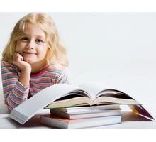 Английский язык летом. Литературный кружок. Чтение на английском. - Языковые школы в Крыму