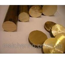 Оловянные бронзы БрО круги (прутки) - Продажа в Симферополе