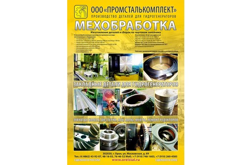 Валы,втулки,шестерни,зубчатые колеса изготовим по чертежам, фото — «Реклама Севастополя»