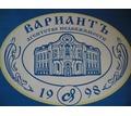 Услуги для вас в поисках недвижимости - Услуги по недвижимости в Симферополе