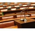 Иск о расторжении брака, Симферополь - 1200 руб - Юридические услуги в Симферополе