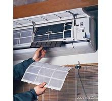 Ремонт, установка, обслуживание кондиционеров, холодильников - Ремонт техники в Алуште