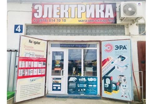 ЭЛЕКТРИКА МАГАЗИН-СКЛАД №4