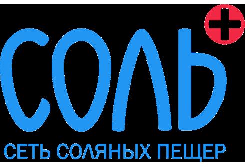 """Соляная пещера """"Соль+"""""""