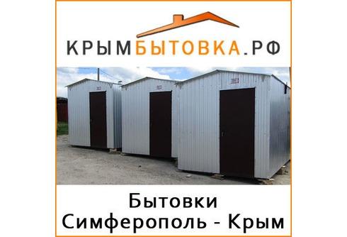 Крым-модуль