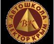 Вектор Крым Автошкола