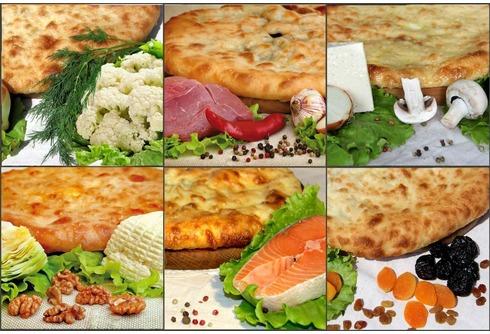 Результат пошуку зображень за запитом осетинские пироги картинки