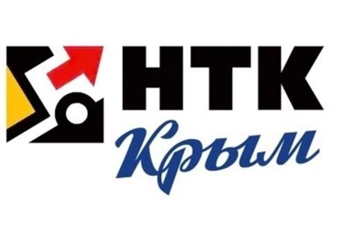 """ООО """"НТК-Крым"""""""