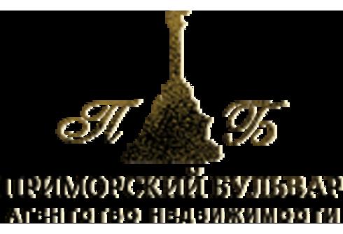 Приморский бульвар АН