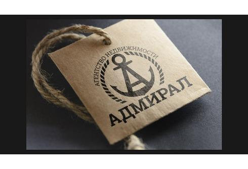 Адмирал Агентство недвижимости