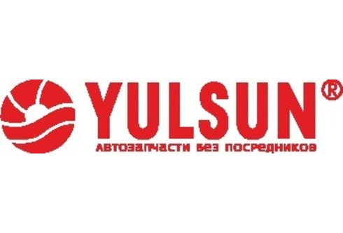 YULSAN интернет магазин автозапчастей