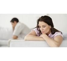 Консультация и помощь психотерапевта,психолога.Краснодар. - Психологическая помощь в Краснодаре