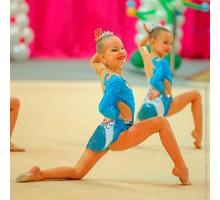 Гимнастика для девочек 4-7 лет - Детские спортивные клубы в Краснодарском Крае