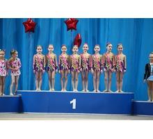 Гимнастика для девочек 3-4 лет - Детские спортивные клубы в Краснодарском Крае