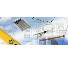 Судебная строительная экспертиза и оценка - Юридические услуги в Анапе