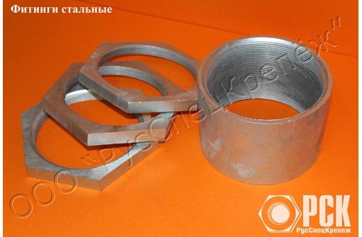 Изготовление контргайки стальной, ГОСТ 8968-75 - Металлоконструкции в Армавире