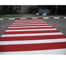 Краска АК-511 красная, для дорожной разметки - Ремонт, отделка в Краснодаре